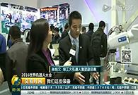 央视采访哈工海渡