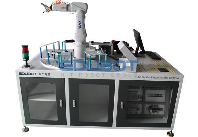 工业机器人技能考核实训台(专业版)