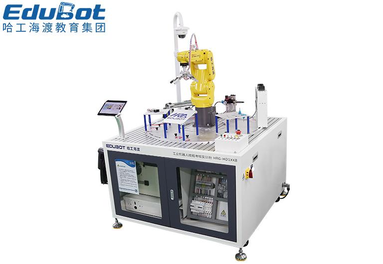 工业机器人技能考核实训台(标准版)