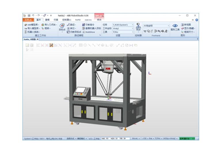 工业机器人虚拟仿真软件(ABB)