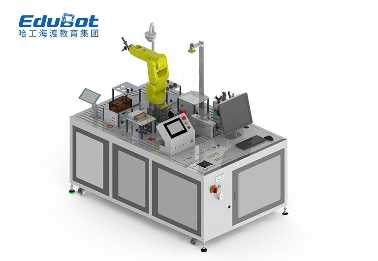 工业互联网机器人综合实训台